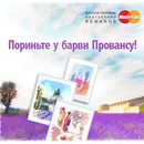 Акция  «Mastercard® Rewards» (Мастеркард Ревардз) Бонусна програма