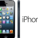 Акция  «Quality Shop» iPhone 5 в подарунок за репост!