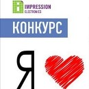 Конкурс  «Impression Electronics» Я love made in Ukraine!