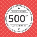 Акция Интернет-магазина «Shopping Mall» Акция Shopping Mall: сертификат на 500 грн.
