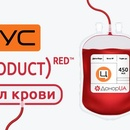 Акция  «Цитрус» Apple iPhone 7 128Gb (Product) Red Special Edition всего за 450 мл крови