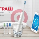 Акция  «Алло» Зубна щітка мрії – Philips Sonicare DiamondClean Smart!