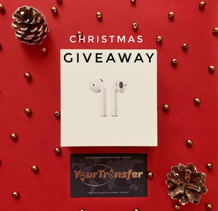 Акция  «Your Transfer» Christmas Giveaway від Your Transfer