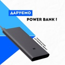 Акция  «Клуб Еверест» РОЗІГРАШ! Павербанк Xiaomi Mi Power Bank 3 10000 mAh.