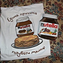 "Nutella ""FUN-club"" от Nutella"