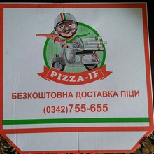 Піца від Pizza-IF